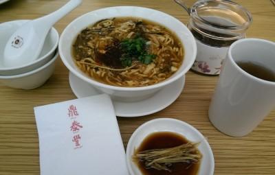Din Tai Fung Restaurant- MOE- Dubai